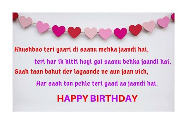 Birthday In Punjabi