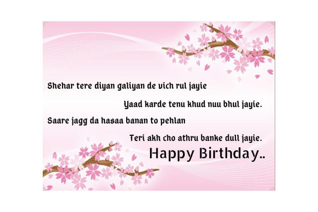 Birthday Messages in Punjabi