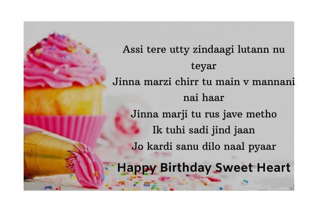 Birthday Wishes In Punjabi Style