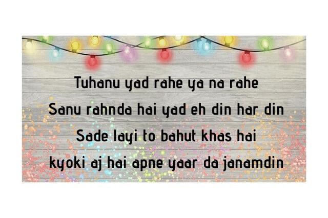 Happy Birthday In Punjabi Language