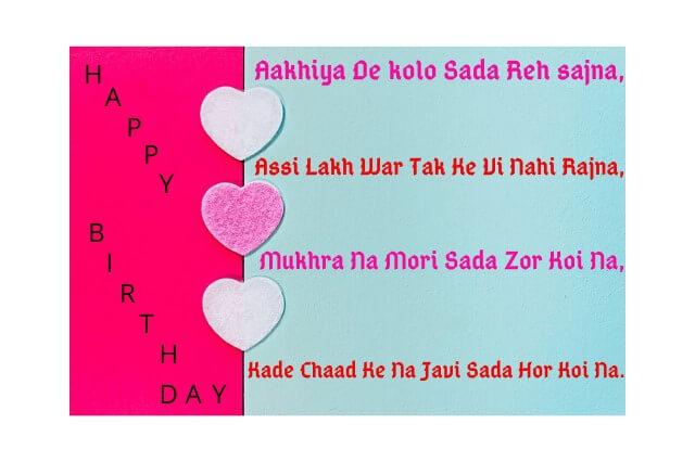 Happy Birthday In Punjabi Style