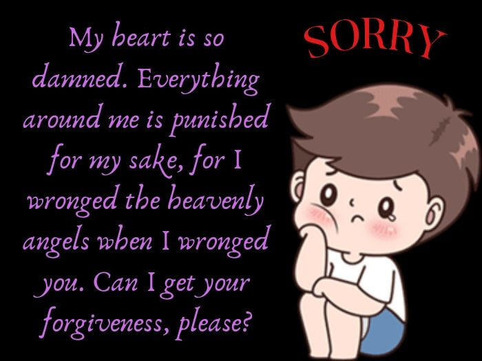 Soory Messages for Girlfriend