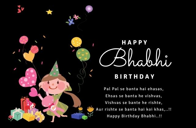 Happy Birthday Bhabhi in Hindi